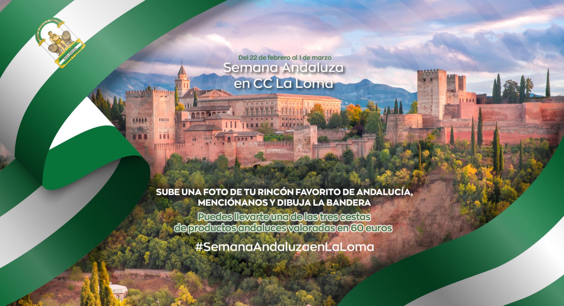 Sorteo Semana Andaluza Centro Comercial La Loma
