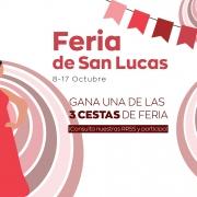 Sorteo Feria de San Lucas Centro Comercial y de Ocio La Loma